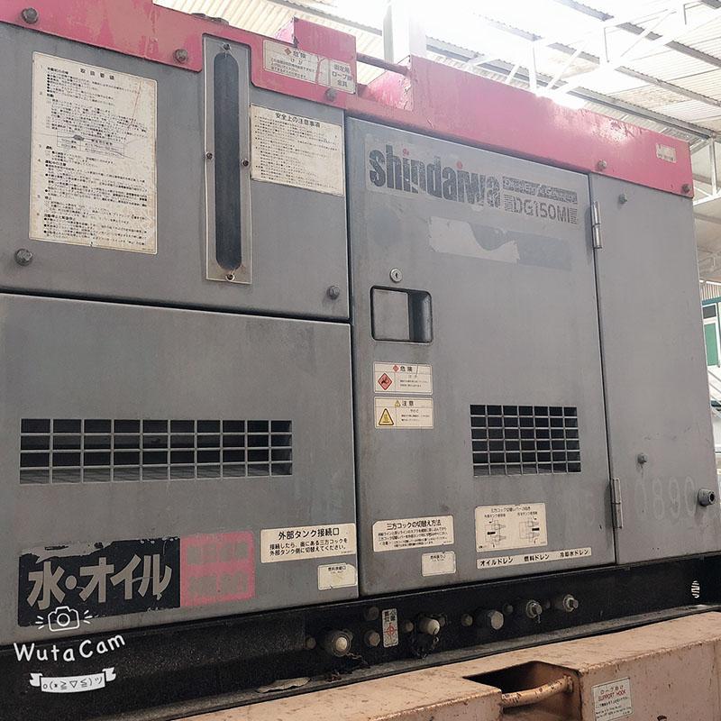 Máy phát điện 15 kva SHINDAIWA
