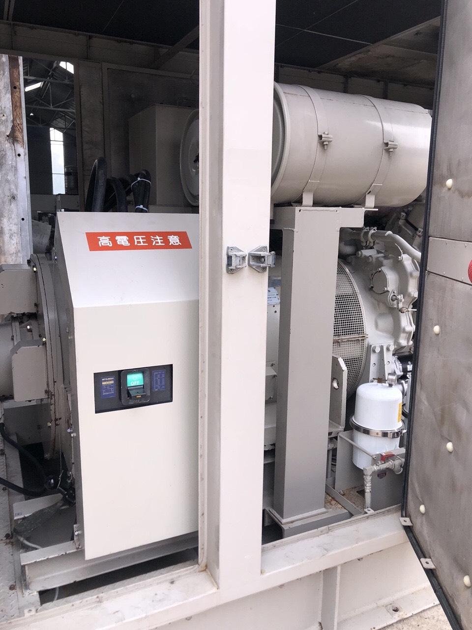 Máy phát điện 800 kva mitsubishi