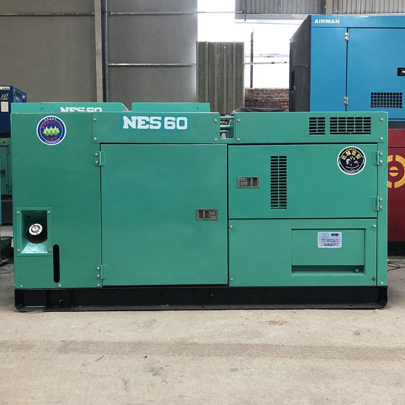 Máy phát điện Nes 60