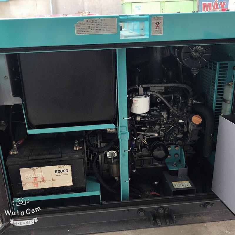 Máy phát điện 13ES