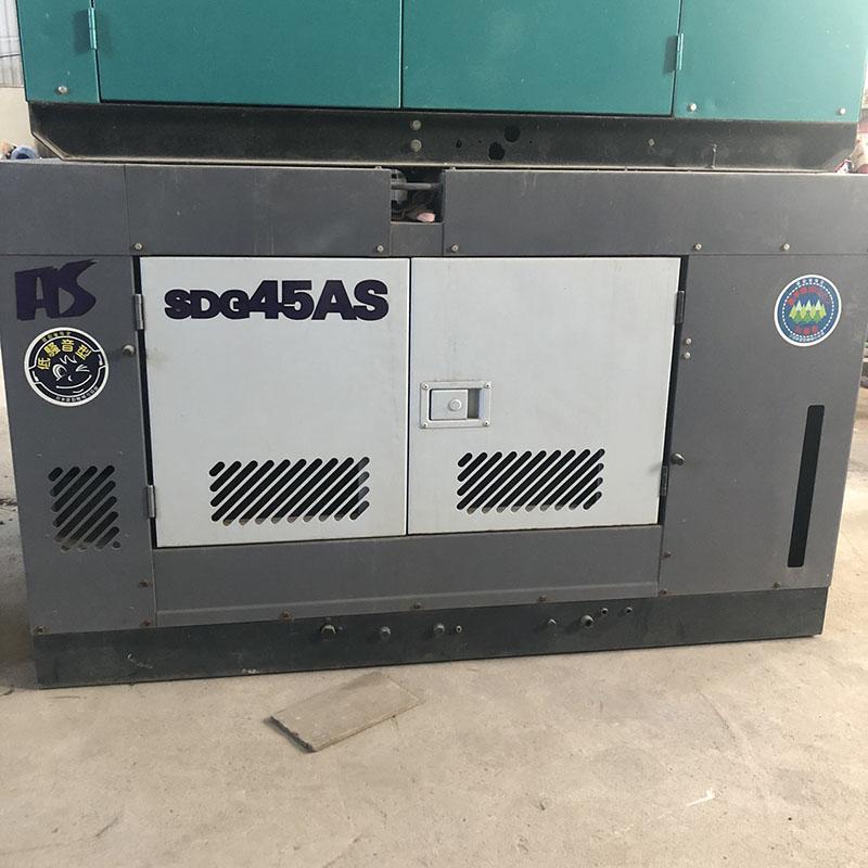 Máy phát điện 45 AS