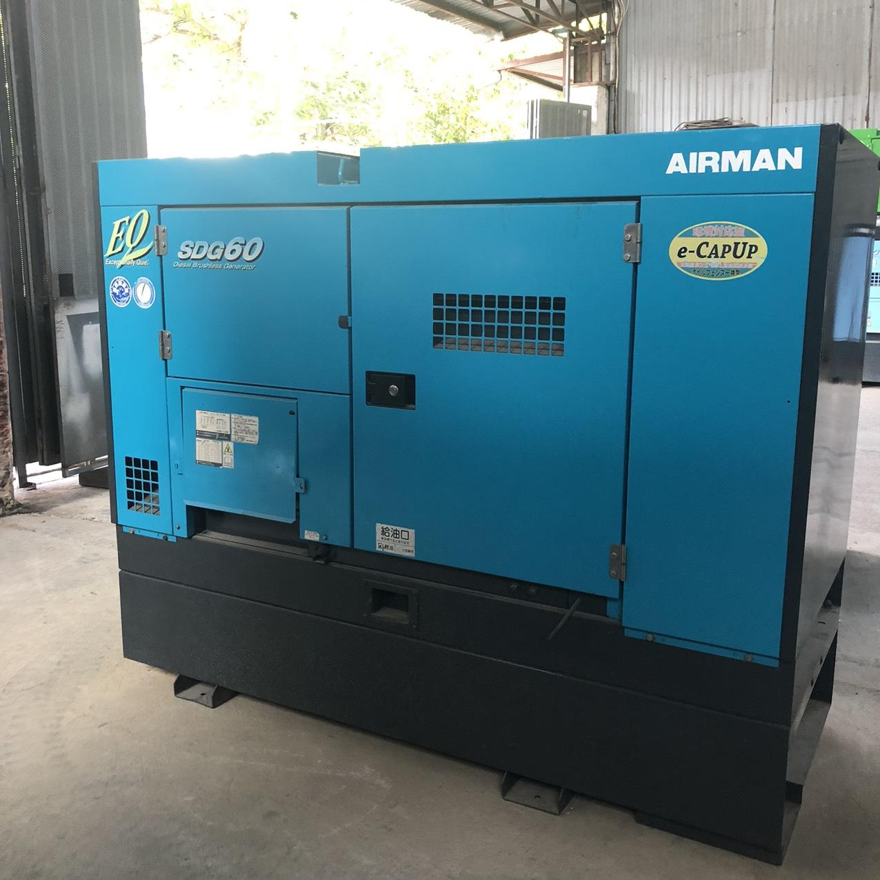 Máy phát điện 60 kva AIRMAN