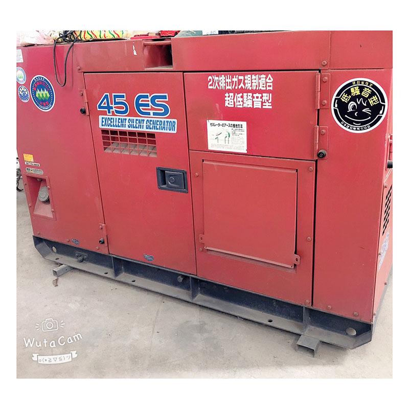 Máy phát điện 45 kva thùng siêu cách âm